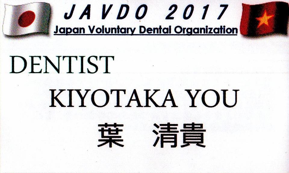 JAVDO 歯科ボランティア