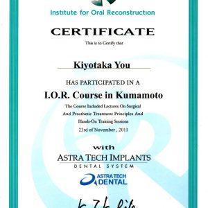 アストラ・インプラント I.O.R.  Course  in  熊本